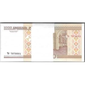 BIAŁORUŚ - paczka bankowa 100 x 20 rubli 2000