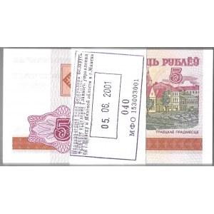BIAŁORUŚ - paczka bankowa 100 x 5 rubli 2000