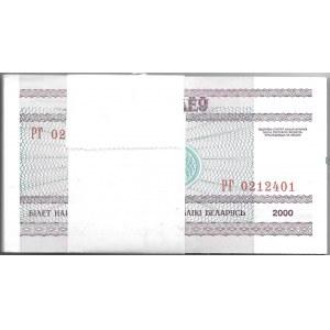 BIAŁORUŚ - paczka bankowa 100 x 10 rubli 2000