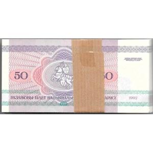 BIAŁORUŚ - paczka bankowa 100 x 50 rubli 1992
