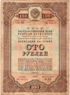 ZSSR - zestaw 5 obligacji 100 oraz 200 rubli (1940-1945)