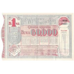 LOS Wystawy Lwowskiej 1894 - 1 złotych reńskich waluty austriackiej