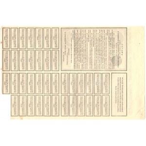 4% Państwowa Pożyczka Premjowa - 1000 marek polskich 1920 wraz z grzbietem