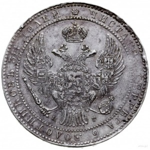 1 1/2 rubla = 10 złotych 1835 Н-Г, Petersburg; odmiana ...