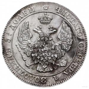 25 kopiejek = 50 groszy 1846 M-W, Warszawa; wariant z d...