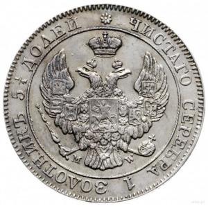 25 kopiejek = 50 groszy 1846 M-W, Warszawa; wariant z m...