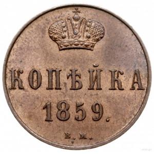 kopiejka 1859 BM, Warszawa; Plage 504, Bitkin 478, Brek...