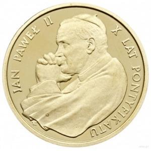 2.000 złotych 1988, Warszawa; Jan Paweł II - moneta na ...