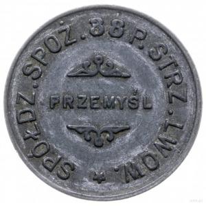 Przemyśl, 20 groszy Spółdzielni Spożywców 38 Pułku Strz...