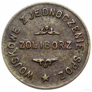 Warszawa, 2 złote Spółdzielni Garnizonu filii Żoliborz ...