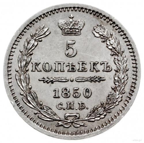 5 kopiejek 1850 СПБ ПА, Petersburg; ogon orła nowego ty...