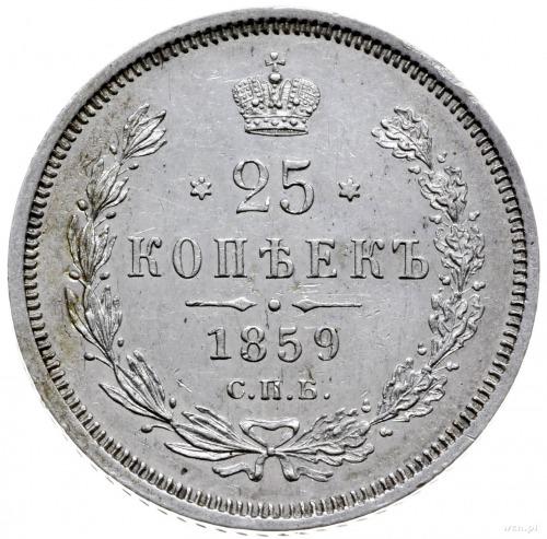 25 kopiejek 1859 СПБ ФБ, Petersburg; rzadsza odmiana ze...