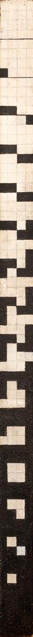 Ryszard WINIARSKI (1936 - 2006), Vertical Game 4x4, 1981