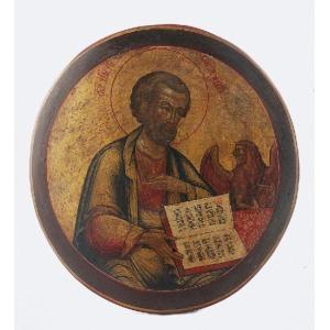 Ikona - Św. Marek Ewangelista