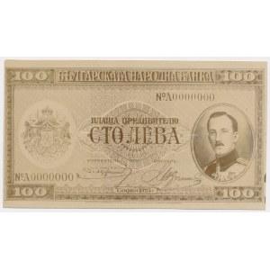 Bułgaria FOTO-PROJEKT 100 leva 1925 - tylko awers