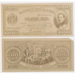 Bułgaria FOTO-PROJEKTY 1.000 leva 1925