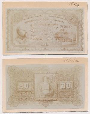 Bułgaria FOTO-PROJEKTY 20 leva (1914)