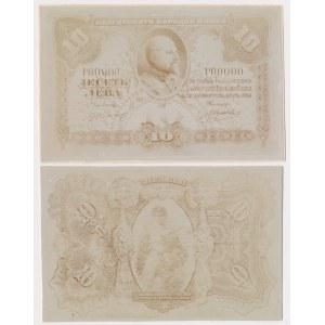 Bułgaria FOTO-PROJEKTY 10 leva (1914)