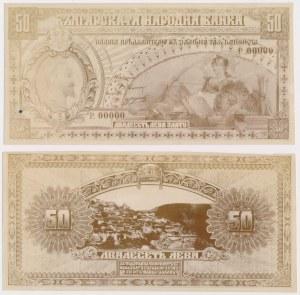 Bułgaria FOTO-PROJEKTY 50 leva (1912)
