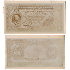 Bułgaria FOTO-PROJEKTY 100 leva (1914)