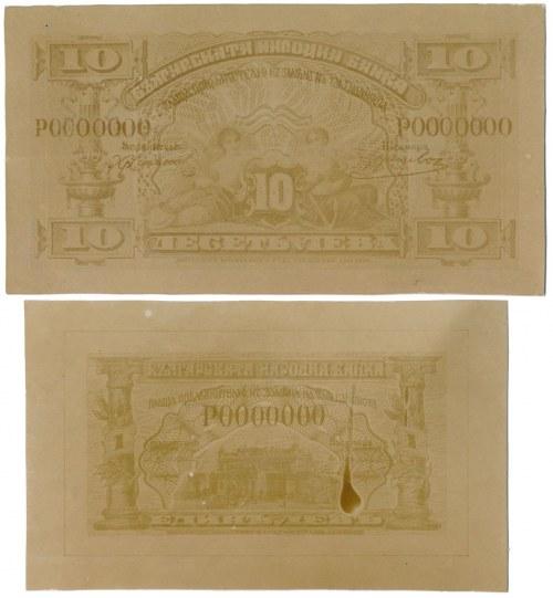 Bułgaria FOTO-PROJEKTY 1 i 10 leva (1920) - tylko awersy