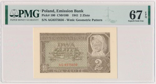 2 złote 1941 - AG