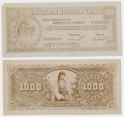Bułgaria FOTO-PROJEKTY 1.000 leva (1921)