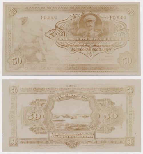 Bułgaria FOTO-PROJEKTY 50 leva (1913)