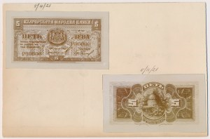 Bułgaria FOTO-PROJEKTY 5 leva (1921)