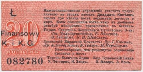 Łódź, Urząd Starszych Zgr. Kupców, 20 kop (1914) - wystawca drukiem - Ł