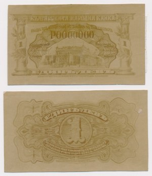 Bułgaria FOTO-PROJEKTY 1 leva (1920)
