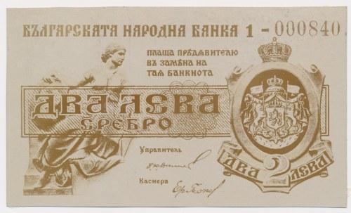 Bułgaria FOTO-PROJEKT 2 leva (1921) - tylko awers