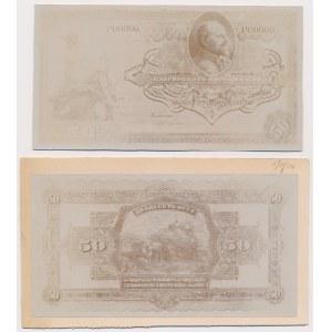 Bułgaria FOTO-PROJEKTY 50 leva (1914)