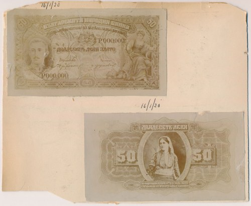Bułgaria FOTO-PROJEKTY 50 leva (1920)