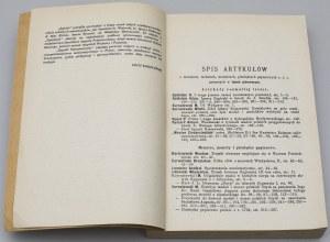 Kurantowski, Zapiski Numizmatyczne [reprint 1993/1889]