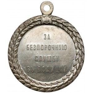 Rosja, Mikołaj II, Medal za nienaganną służbę w Policji