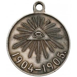 Rosja, Mikołaj II, Medal za wojnę z Japonią 1904-1905 - srebro