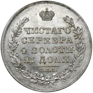 Rosja, Mikołaj I, Rubel 1830 НГ, Petersburg