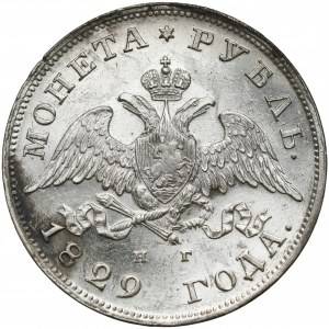 Rosja, Mikołaj I, Rubel 1829 НГ, Petersburg