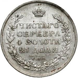 Rosja, Aleksander I, Rubel 1813 ПС, Petersburg