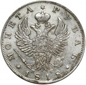 Rosja, Aleksander I, Rubel 1818 ПС, Petersburg