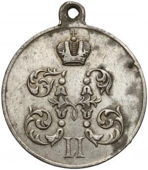Rosja, Mikołaj II, Medal za marsz na Chiny 1900-1901
