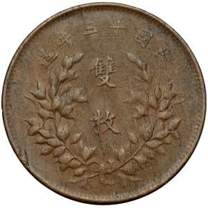 Chiny, 20 cash (Wen) rok 13 (1924)