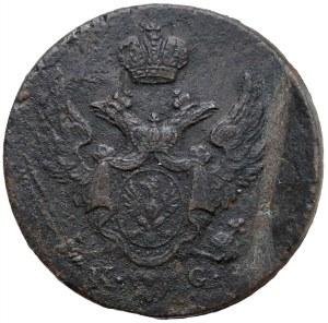 1 grosz 1832 K.G. - efektowny destrukt - rozwarstwienie krążka