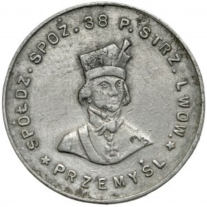 Przemyśl, 38 Pułk Strzelców Lwowskich, 1 złoty