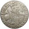 Zygmunt III Waza, Ort Bydgoszcz 1622 - BEZ Złotego Runa - b.rzadki