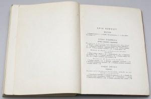 Skarb i pieniądz za Jana Kazimierza, Michała Korybuta i Jana III, Rybarski 1939