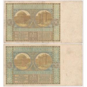 50 złotych 1925 - Ser.P i AH (2szt)