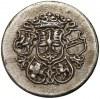 Zygmunt I Stary, Medalik okolicznościowy, XIX wiek (?)