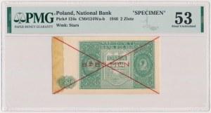 2 złote 1946 - SPECIMEN